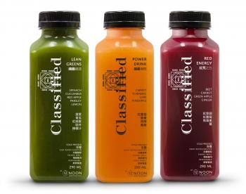 Classified 12Noon Juice 3