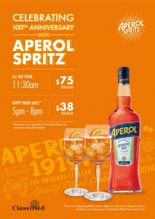 Classified x APerol Spritz A5 size poster-01 (1)